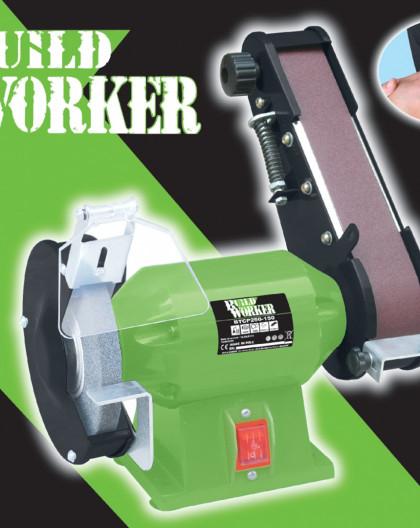 Combine Ponceur 250W