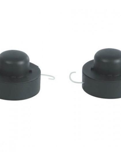 Blister de 2 bobines pour coupe bordure PRW251A